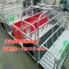 哪里有卖母猪产床 猪用分娩床出售 母猪产床专业生产厂家宏基