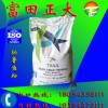 供应白鱼粉,饲料添加剂,饲料原料,畜牧养殖饲料